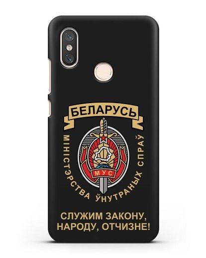Чехол с гербом Министерства Внутренних Дел Республики Беларусь силикон черный для Xiaomi Mi 8
