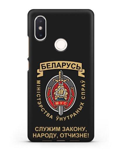 Чехол с гербом Министерства Внутренних Дел Республики Беларусь силикон черный для Xiaomi Mi 8 SE