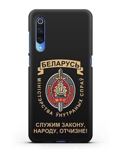 Чехол с гербом Министерства Внутренних Дел Республики Беларусь силикон черный для Xiaomi Mi 9
