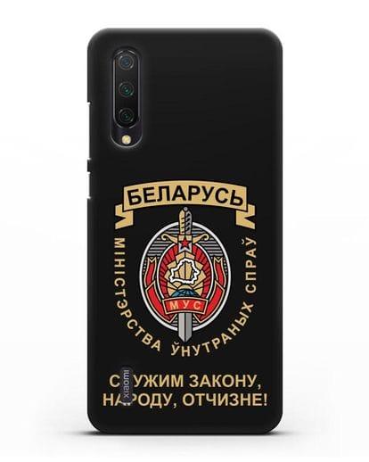 Чехол с гербом Министерства Внутренних Дел Республики Беларусь силикон черный для Xiaomi Mi 9 Lite