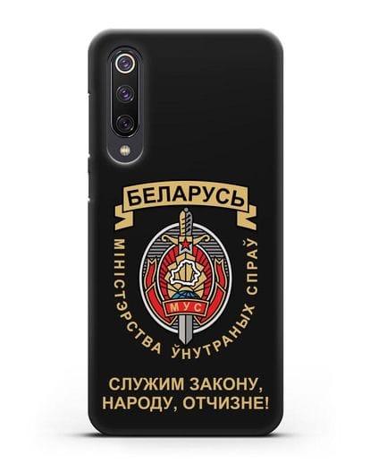 Чехол с гербом Министерства Внутренних Дел Республики Беларусь силикон черный для Xiaomi Mi 9 SE