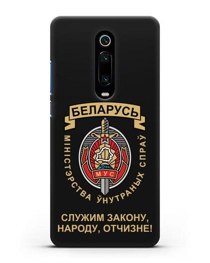 Чехол с гербом Министерства Внутренних Дел Республики Беларусь силикон черный для Xiaomi Mi 9T