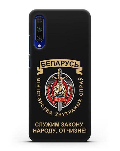 Чехол с гербом Министерства Внутренних Дел Республики Беларусь силикон черный для Xiaomi Mi CC9 E