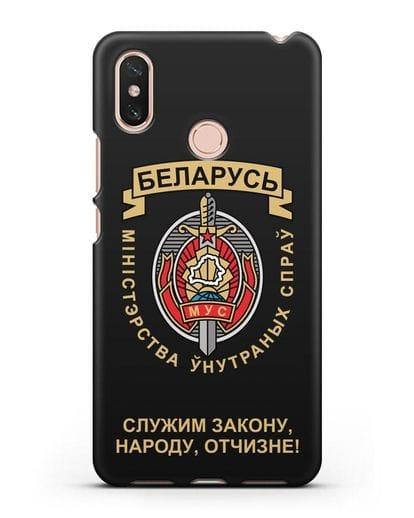 Чехол с гербом Министерства Внутренних Дел Республики Беларусь силикон черный для Xiaomi Mi Max 3