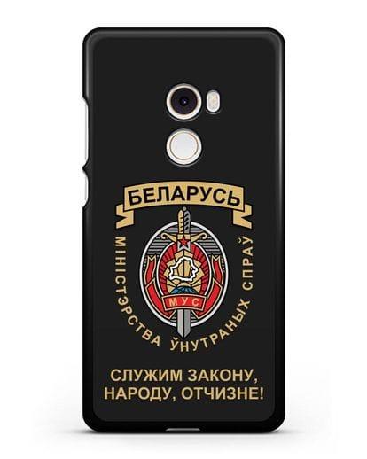 Чехол с гербом Министерства Внутренних Дел Республики Беларусь силикон черный для Xiaomi Mi Mix 2