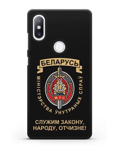 Чехол с гербом Министерства Внутренних Дел Республики Беларусь силикон черный для Xiaomi Mi Mix 2S