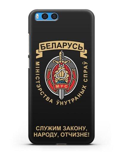 Чехол с гербом Министерства Внутренних Дел Республики Беларусь силикон черный для Xiaomi Mi Note 3