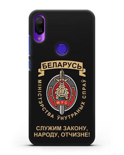 Чехол с гербом Министерства Внутренних Дел Республики Беларусь силикон черный для Xiaomi Mi Play