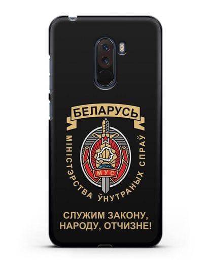 Чехол с гербом Министерства Внутренних Дел Республики Беларусь силикон черный для Xiaomi Pocophone F1
