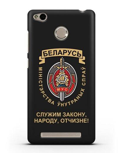 Чехол с гербом Министерства Внутренних Дел Республики Беларусь силикон черный для Xiaomi Redmi 3 Pro
