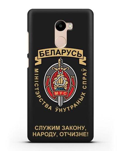 Чехол с гербом Министерства Внутренних Дел Республики Беларусь силикон черный для Xiaomi Redmi 4