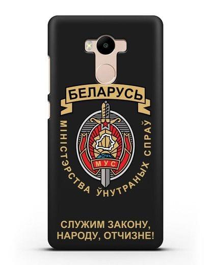 Чехол с гербом Министерства Внутренних Дел Республики Беларусь силикон черный для Xiaomi Redmi 4 Pro