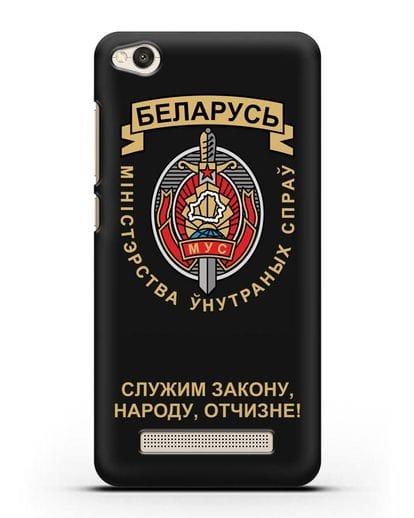 Чехол с гербом Министерства Внутренних Дел Республики Беларусь силикон черный для Xiaomi Redmi 4A