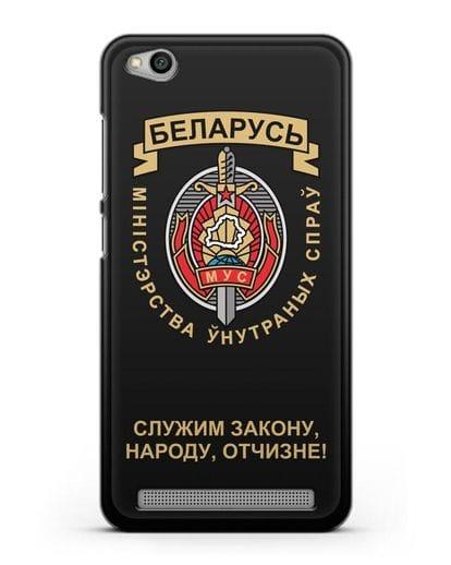 Чехол с гербом Министерства Внутренних Дел Республики Беларусь силикон черный для Xiaomi Redmi 5A