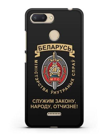 Чехол с гербом Министерства Внутренних Дел Республики Беларусь силикон черный для Xiaomi Redmi 6