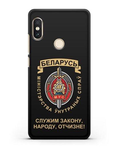Чехол с гербом Министерства Внутренних Дел Республики Беларусь силикон черный для Xiaomi Redmi 6 Pro