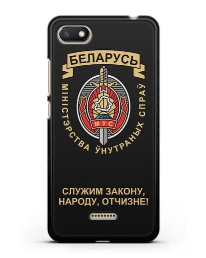 Чехол с гербом Министерства Внутренних Дел Республики Беларусь силикон черный для Xiaomi Redmi 6A