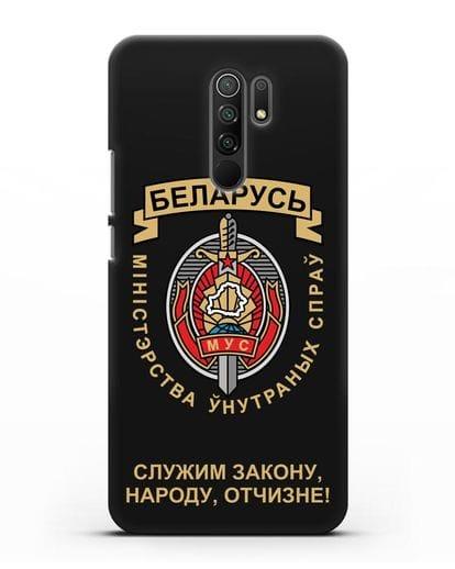 Чехол с гербом Министерства Внутренних Дел Республики Беларусь силикон черный для Xiaomi Redmi 9