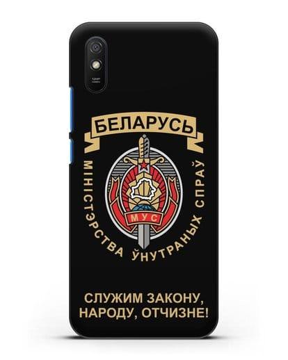 Чехол с гербом Министерства Внутренних Дел Республики Беларусь силикон черный для Xiaomi Redmi 9A