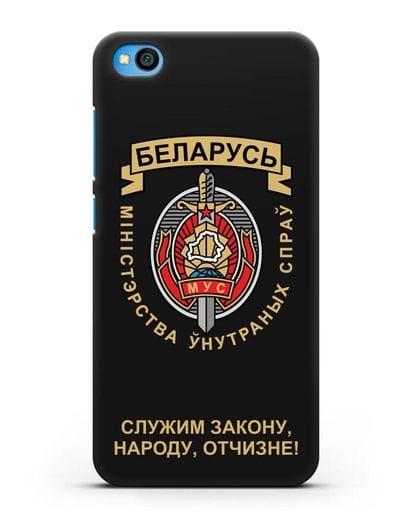 Чехол с гербом Министерства Внутренних Дел Республики Беларусь силикон черный для Xiaomi Redmi Go