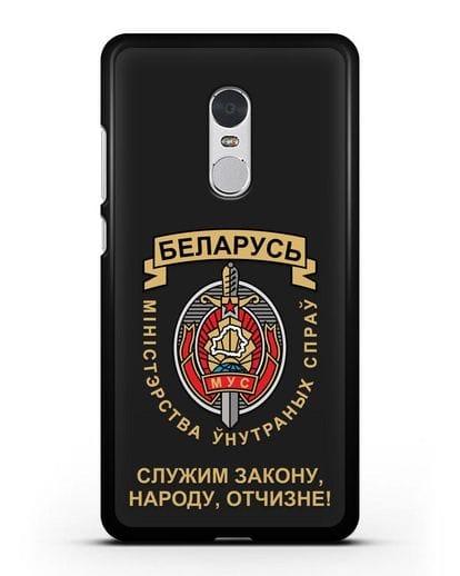 Чехол с гербом Министерства Внутренних Дел Республики Беларусь силикон черный для Xiaomi Redmi Note 4