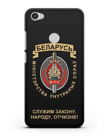 Чехол с гербом Министерства Внутренних Дел Республики Беларусь силикон черный для Xiaomi Redmi Note 5A Prime