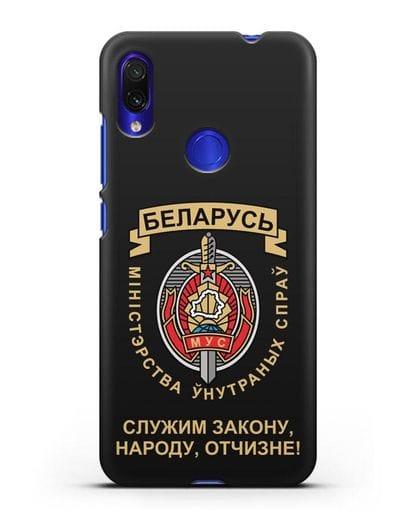 Чехол с гербом Министерства Внутренних Дел Республики Беларусь силикон черный для Xiaomi Redmi Note 7