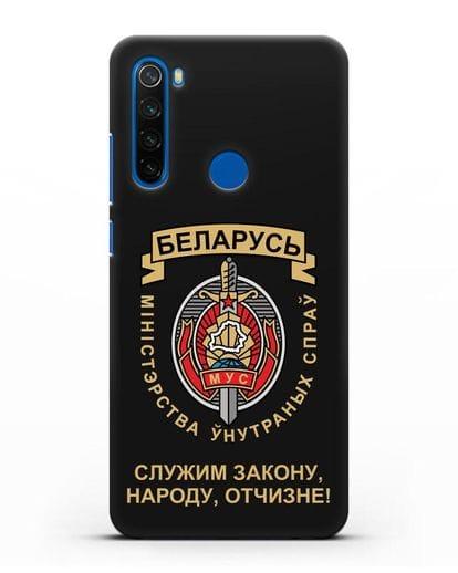 Чехол с гербом Министерства Внутренних Дел Республики Беларусь силикон черный для Xiaomi Redmi Note 8T