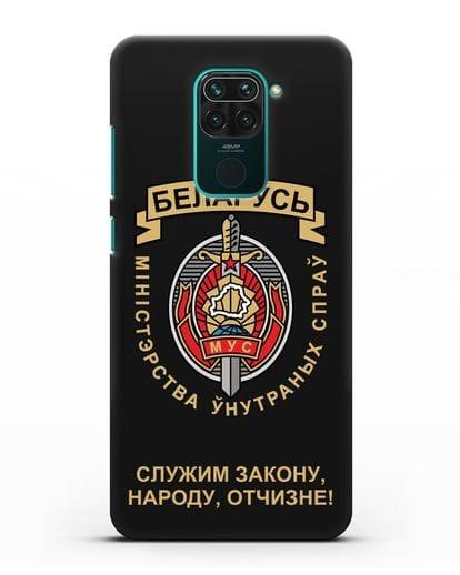 Чехол с гербом Министерства Внутренних Дел Республики Беларусь силикон черный для Xiaomi Redmi Note 9