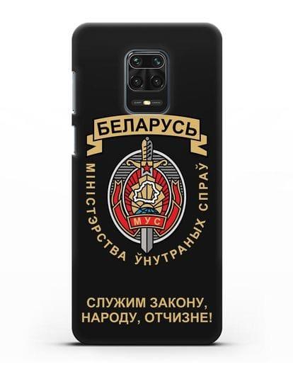 Чехол с гербом Министерства Внутренних Дел Республики Беларусь силикон черный для Xiaomi Redmi Note 9 Pro