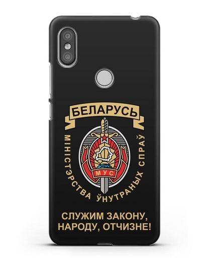 Чехол с гербом Министерства Внутренних Дел Республики Беларусь силикон черный для Xiaomi Redmi S2