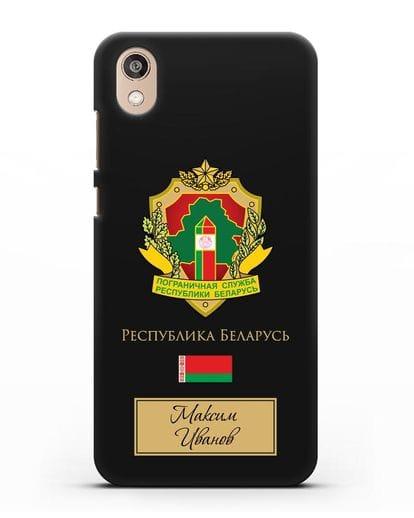 Именной чехол с гербом Пограничных войск РБ силикон черный для Honor 8S