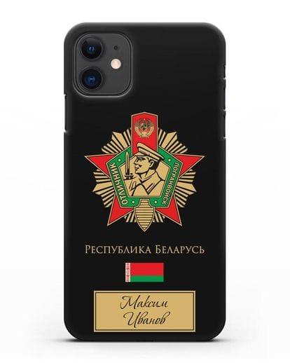 Именной чехол со знаком Отличник погранвойск силикон черный для iPhone 11