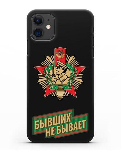 Чехол со знаком Отличник погранвойск и надписью Бывших не бывает силикон черный для iPhone 11