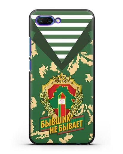 Чехол Камуфляж, тельняшка с гербом Пограничных войск РБ силикон черный для Honor 10