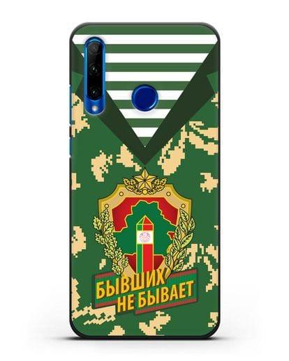 Чехол Камуфляж, тельняшка с гербом Пограничных войск РБ силикон черный для Honor 10i