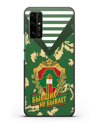 Чехол Камуфляж, тельняшка с гербом Пограничных войск РБ силикон черный для Honor 30