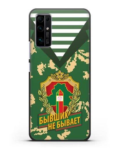 Чехол Камуфляж, тельняшка с гербом Пограничных войск РБ силикон черный для Honor 30 Pro