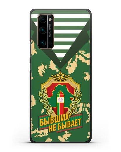 Чехол Камуфляж, тельняшка с гербом Пограничных войск РБ силикон черный для Honor 30 Pro Plus