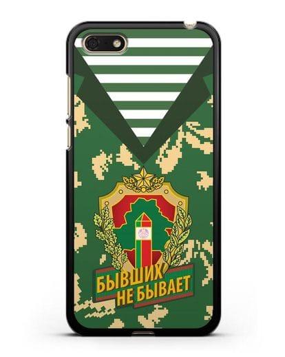 Чехол Камуфляж, тельняшка с гербом Пограничных войск РБ силикон черный для Honor 7А