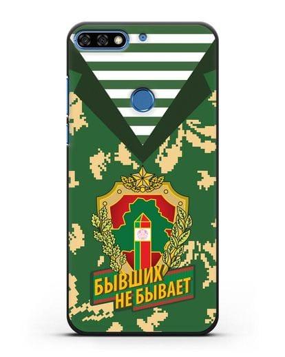 Чехол Камуфляж, тельняшка с гербом Пограничных войск РБ силикон черный для Honor 7C Pro