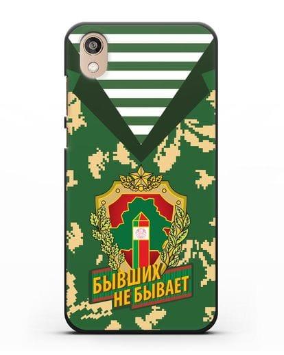 Чехол Камуфляж, тельняшка с гербом Пограничных войск РБ силикон черный для Honor 8S