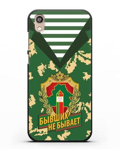 Чехол Камуфляж, тельняшка с гербом Пограничных войск РБ силикон черный для Honor 8S Prime