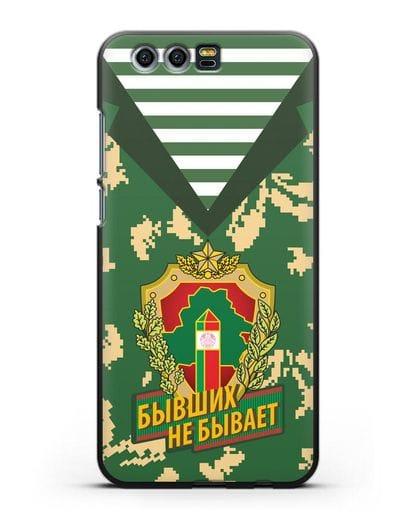 Чехол Камуфляж, тельняшка с гербом Пограничных войск РБ силикон черный для Honor 9