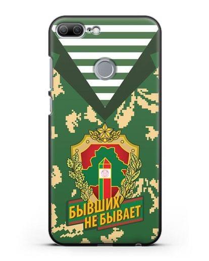 Чехол Камуфляж, тельняшка с гербом Пограничных войск РБ силикон черный для Honor 9 Lite