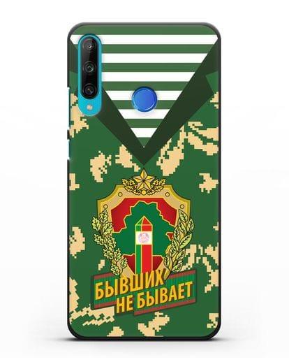 Чехол Камуфляж, тельняшка с гербом Пограничных войск РБ силикон черный для Honor 9C