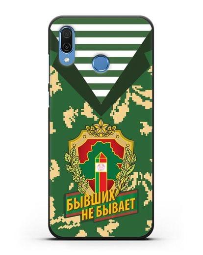 Чехол Камуфляж, тельняшка с гербом Пограничных войск РБ силикон черный для Honor Play