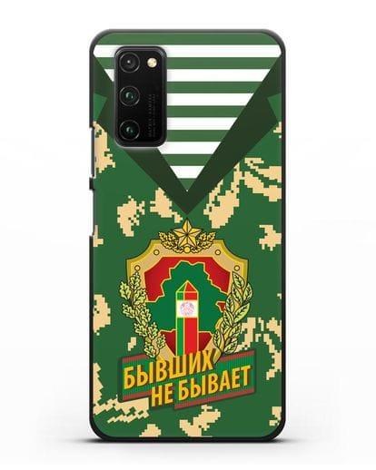Чехол Камуфляж, тельняшка с гербом Пограничных войск РБ силикон черный для Honor View 30 Pro