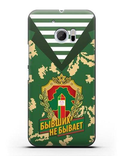 Чехол Камуфляж, тельняшка с гербом Пограничных войск РБ силикон черный для HTC 10