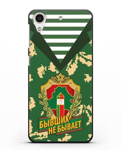 Чехол Камуфляж, тельняшка с гербом Пограничных войск РБ силикон черный для HTC Desire 626